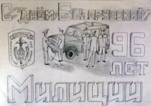 Рисунок Глухова Дмитрия